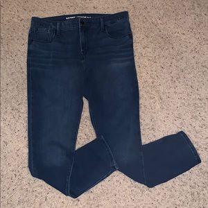 Rockstar 24/7 Old Navy Jeans 👖